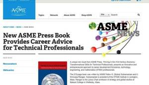 ASME News article 07 22 13