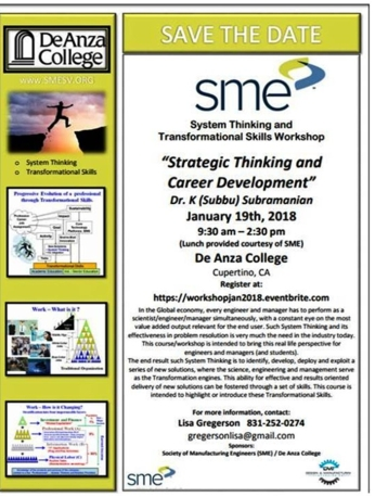 sme-sv-workshop-poster